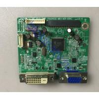 Материнская плата 715G4502-M01-000-004I монитор VIEWSONIC VA1948M-LED