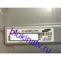 Подсветка в сборе на матрицу CY-QK065FLLV4V телевизор SAMSUNG UE65KS8000U