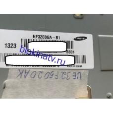 Матрица HF320BGA-B1 телевизор SAMSUNG UE32F5020AK