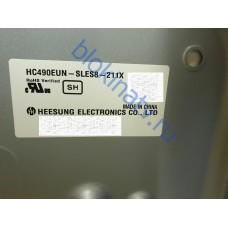 Матрица HC490EUN-SLES8-213X телевизор LG 49LF540V 49LH541V