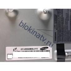 Матрица CY-VK040BGLV6V телевизор SAMSUNG UE40K6550BU