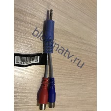 Переходник AV Component Adapter Cable BN39-02190A телевизор SAMSUNG UE43KU6500